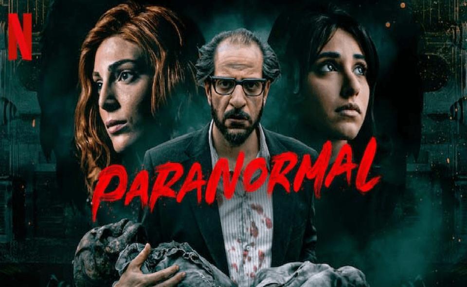 image of razane jammal paranormal
