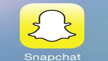 Snapchat Mask Filter