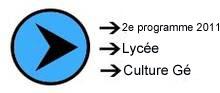 logo epc lycée 2011
