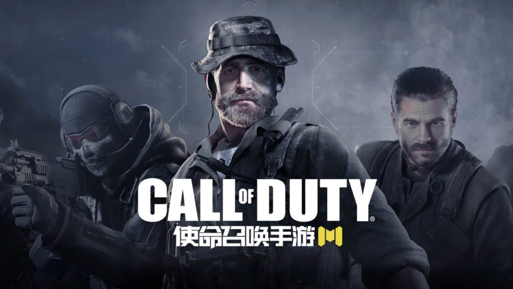 CALL OF DUTY MOBILE VERSÃO CHINA CN
