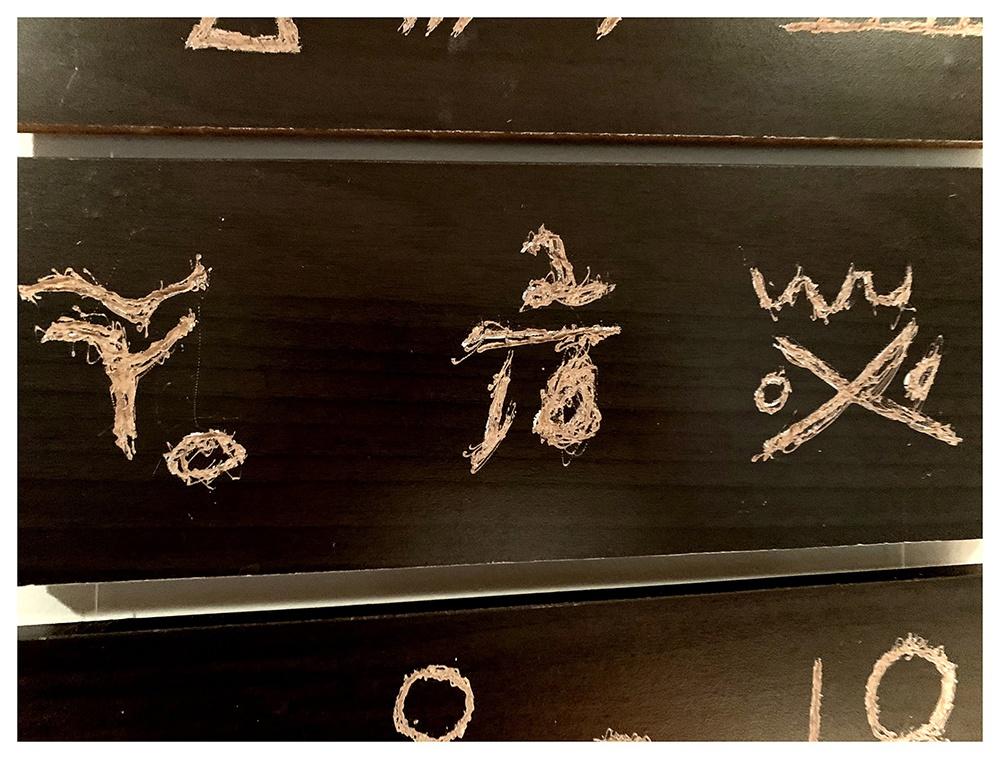 Close up, engraving, wood, hoboglyphs, symbols