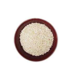 riz risotto bio vrac epicerie aywaille brut et bon