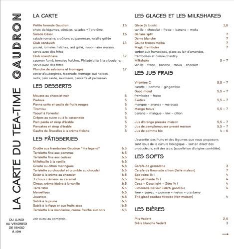 gau-menu_teatime_def