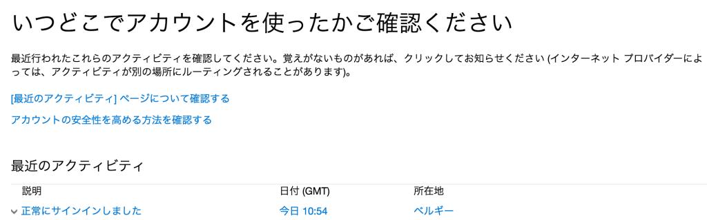 スクリーンショット 2016-03-17 12.01.26