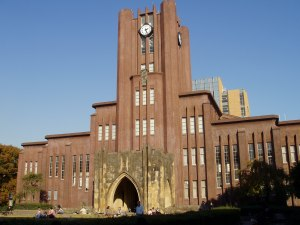 Yasuda Auditorium on the University of Tokyo's Hongō Campus