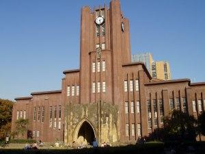Yasuda Auditorium on the University of Tokyo's Hongō Campus