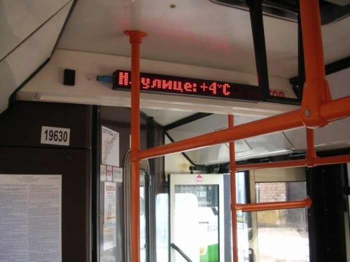 Картинки по запросу электронные табло в троллейбусе