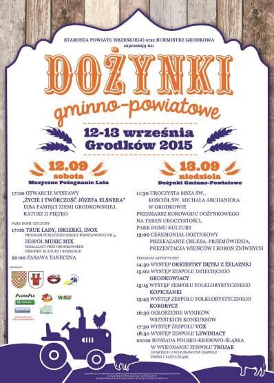 26. rocznica śmierci ks. Popiełuszki