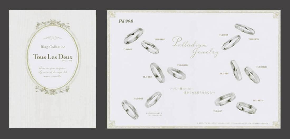 滋賀でマリッジリング結婚指輪が口コミで人気
