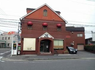 ベーカリー&喫茶「ブンブン」(宮之阪) 072-847-8848 大阪府枚方市宮之阪3-9-1