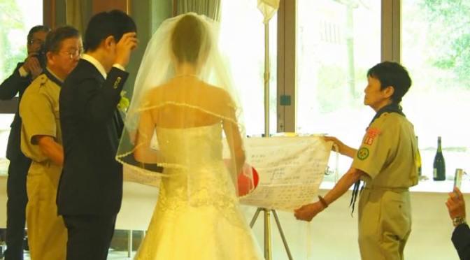 この週末はビーバー隊副長の結婚式でした。