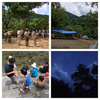 【やすらぎ村】谷間の川沿いのキャンプ場でなかなか楽しめました。