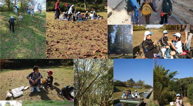 秋の活動始まる「カブ隊-ビーバー隊」秋のハイキング