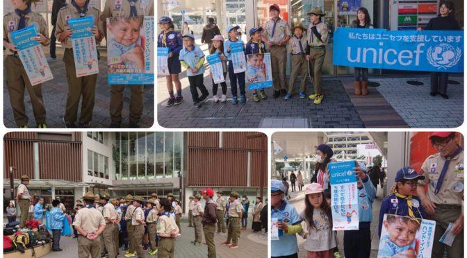 年末のユニセフ募金活動in「京阪電鉄 樟葉駅」
