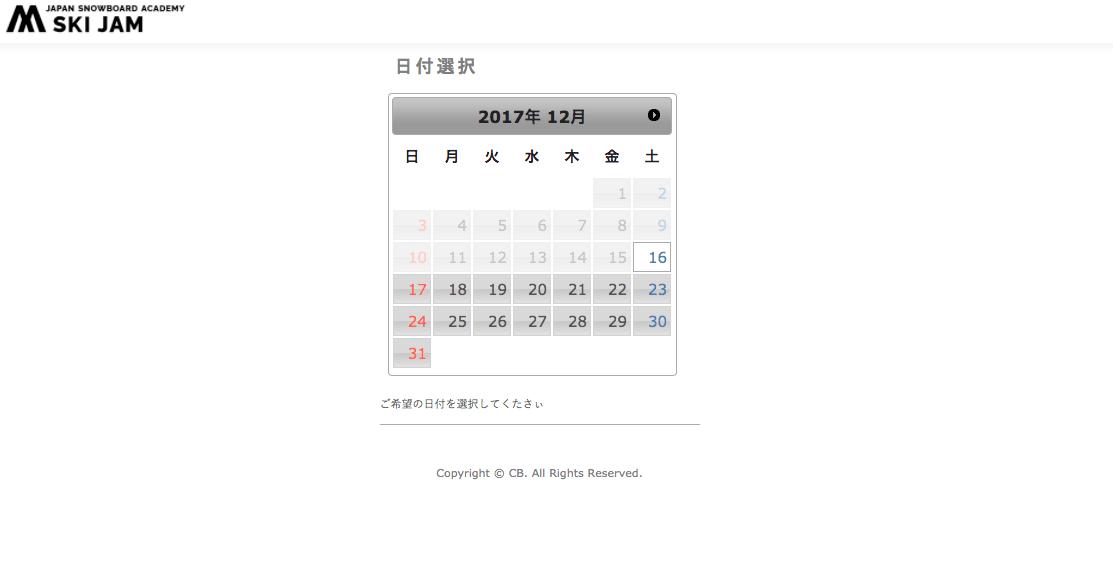 WEB予約オープン!!