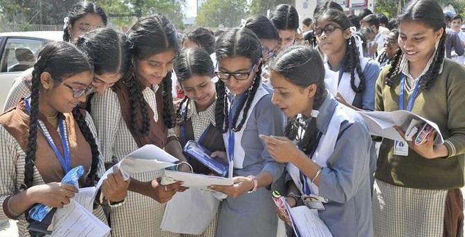 Bihar Board 12th Scrutiny Result 2021