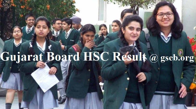 GSEB HSC Result 2021