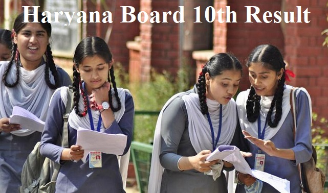 Haryana board 10th result 2021