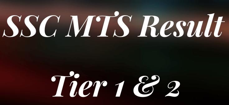 SSC MTS Result 2021
