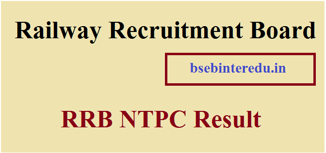 RRB NTPC Result 2021