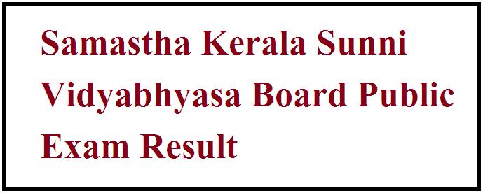 Kerala Samastha Result 2021