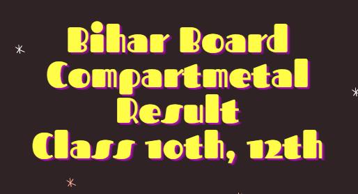 Bihar Board 12th Compartmental Result 2021