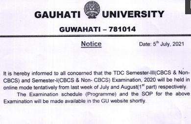 GU Exam Routine 2021 Notification