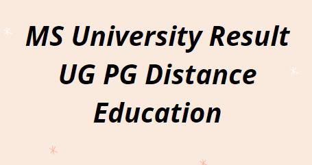 MS University Result 2021