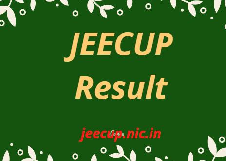 jeecup.nic.in परिणाम 2021