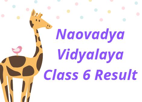 Navodaya Result 2021 Class 6