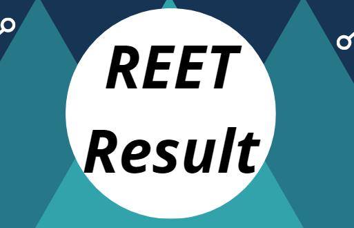 REET Result 2021