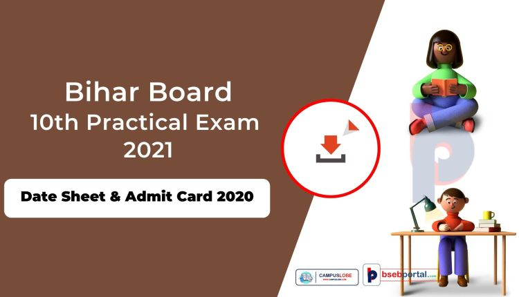 Bihar Board Matric Class 10th Practical Exam Date