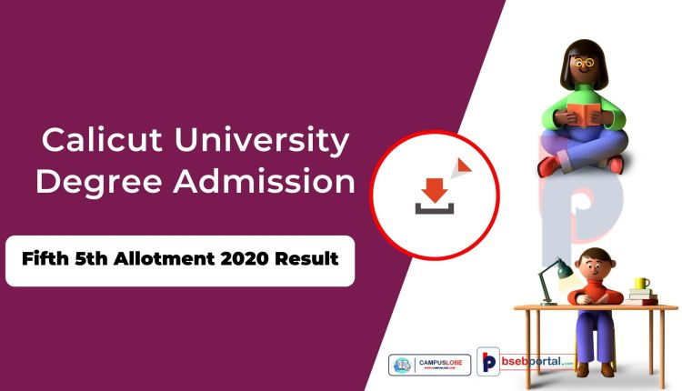 Calicut University Degree Fifth 5th Allotment 2020 Result