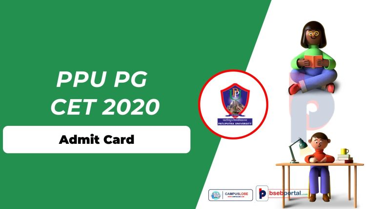 PPU PGCET Admit Card 2020