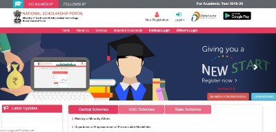 nsp national scholarship portal