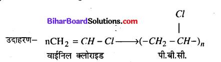 Bihar Board 12th Chemistry Model Question Paper 2 in Hindi - 16