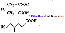 Bihar Board 12th Chemistry Model Question Paper 4 in English Medium 9