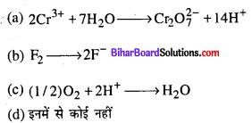 Bihar Board 12th Chemistry Objective Answers Chapter 3 वैद्युतरसायन 2