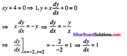 Bihar Board 12th Maths Model Question Paper 2 in English Medium - 24