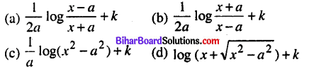 Bihar Board 12th Maths Model Question Paper 2 in English Medium - 5