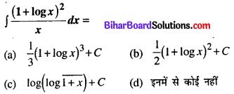 Bihar Board 12th Maths Model Question Paper 3 in Hindi MCQ Q27
