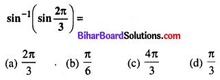 Bihar Board 12th Maths Model Question Paper 3 in Hindi MCQ Q4