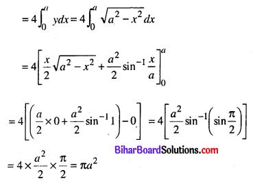 Bihar Board 12th Maths Model Question Paper 5 in English Medium SAQ Q15