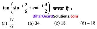 Bihar Board 12th Maths Model Question Paper 5 in Hindi MCQ Q5