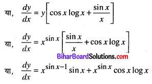Bihar Board 12th Maths Model Question Paper 5 in Hindi SAQ Q8.1