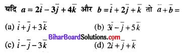 Bihar Board 12th Maths Objective Answers Chapter 10 सदिश बीजगणित Q20