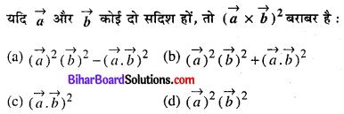 Bihar Board 12th Maths Objective Answers Chapter 10 सदिश बीजगणित Q44