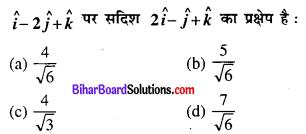 Bihar Board 12th Maths Objective Answers Chapter 10 सदिश बीजगणित Q6