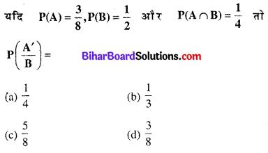 Bihar Board 12th Maths Objective Answers Chapter 13 प्रायिकता Q28