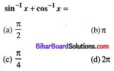 Bihar Board 12th Maths Objective Answers Chapter 2 प्रतिलोम त्रिकोणमितीय फलन Q35